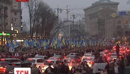 У Києві протягом дня відбудуться декілька багатотисячних акцій