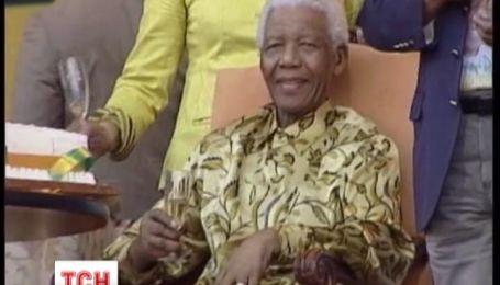 На 96 году жизни в Йоханнесбурге умер Нельсон Мандела