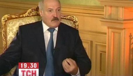 """Лукашенко напомнил Обаме, что """"чернокожие еще недавно были рабами"""""""
