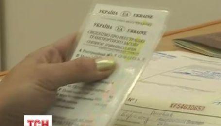 У Європі набрали чинності нові правила перебування на території Шенгенської зони
