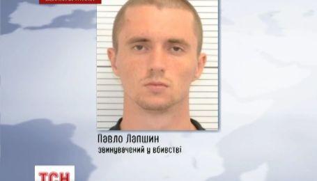 В Лондоне судят аспиранта из Днепропетровска Павла Лапшина
