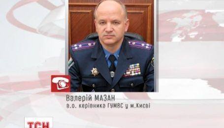 До Києва стягують вагони міліції з інших регіонів