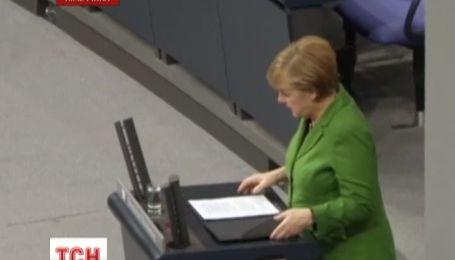 Германия готова принять участие в создании консорциума по управлению украинской газотранспортной системой