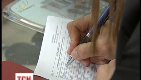 Правительство обещает сделать административные услуги доступными