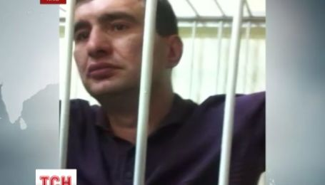 Печерський суд столиці обрав Ігорю Маркову запобіжний захід