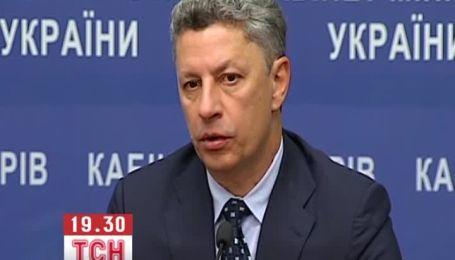 Украина может минимизировать закупки российского газа
