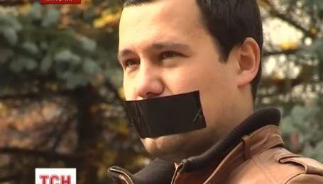 В Житомире бывшие чиновники пикетировали областную милицию