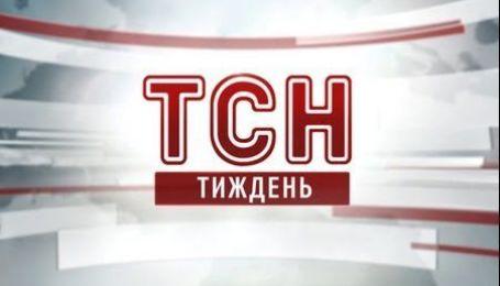 Выпуск ТСН.Тиждень за 22 сентября 2013 года