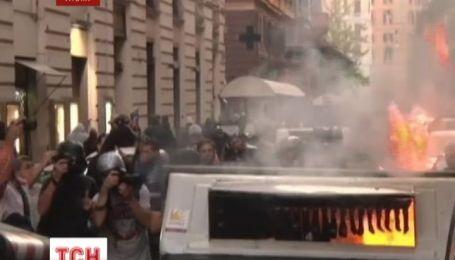 У Римі під час заворушень поліцейських закидали бомбами
