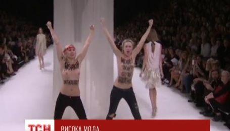Активістки FEMEN відзначились на Паризькому тижні моди