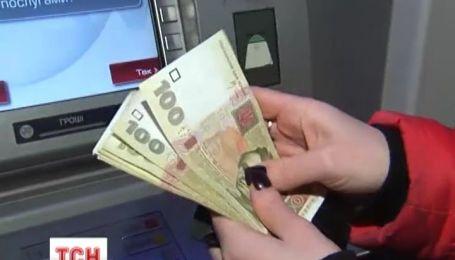 Среди киевлян распространились слухи об исчезновении денег в банкоматах