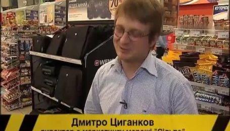 Українців розводять акціями у супермаркетах