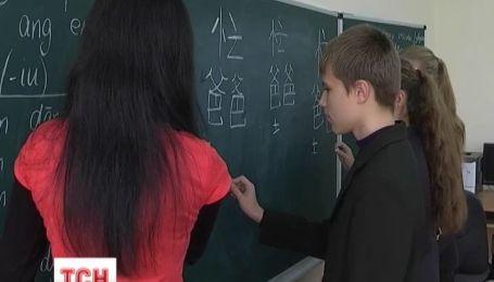 Китайська мова стає дедалі популярнішою серед українців