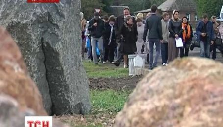На Донбассе открыли парк камней