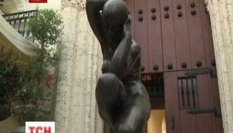 Будинок легендарного модельєра Джанні Версаче пішов з молотка