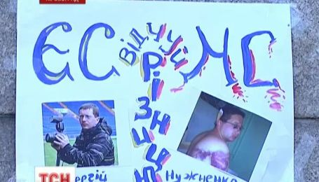 У Кіровограді люди пікетували облдержадміністрацію