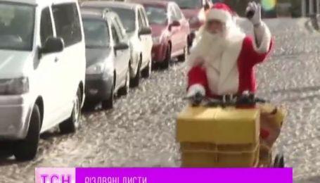 У Німеччині відкрили пошту Санта Клауса