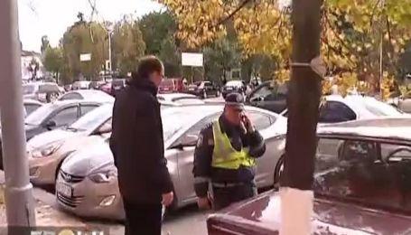 В Киеве процветает парковочный рэкет