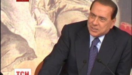 Берлусконі позбавили депутатської недоторканності