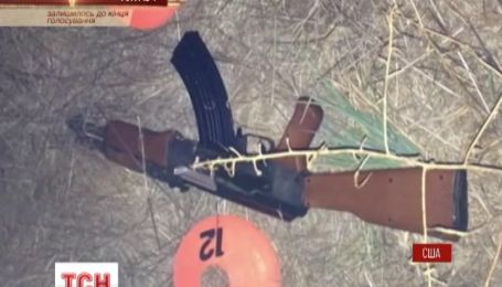 У США поліцейські застрелили підлітка, який тримав у руках іграшковий автомат