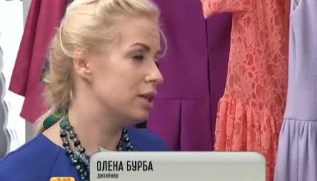 Українські дизайнери радять прикрасити свою голову обручем з царськими прикрасами