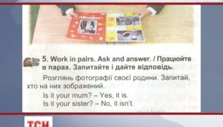 В учебнике по английскому для первого класса нашлась сотня ошибок