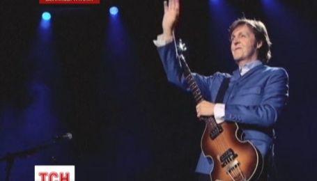 Пол Маккартні випустив новий альбом