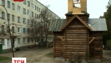 Православные Московского патриархата требуют снести церковь в Евпатории