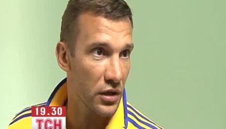 Шевченко рассказал, почему приехал получать тренерское образование в Украину