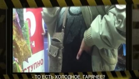 В Украине продают опасную посуду