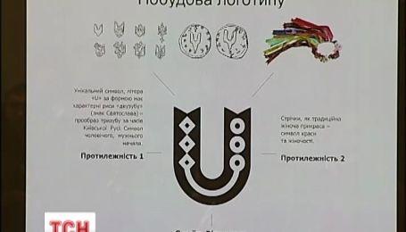 Туристическим символом Украины выбрали магнит