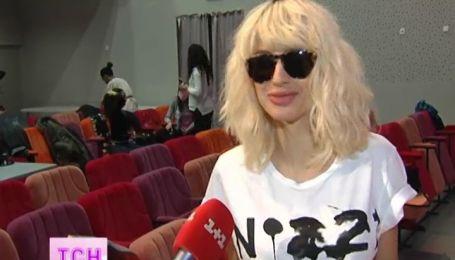 Светлана Лобода ищет девушек