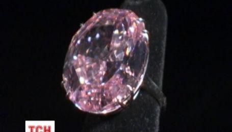 Найбільший рожевий діамант у світі  продають за рекорду ціну