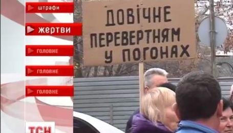 Події тижня, що пройшлися Україною