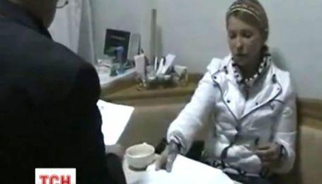 Міністр юстиції виступає проти звільнення Юлії Тимошенко