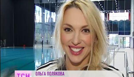 """Ольга Полякова зірвала зйомки шоу """"Вишка"""""""