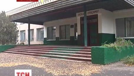 Взаимными жалобами в милицию завершился конфликт во дворе сельской школы