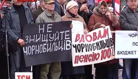 У Кіровограді протестували мешканці гуртожитків