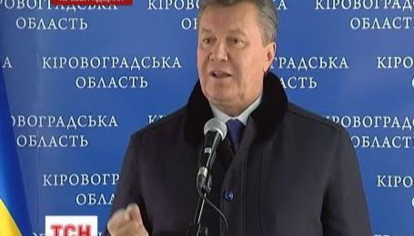 Янукович требует уравнять тарифы на услуги ЖКХ по всей стране