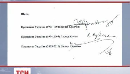 Три президенти України закликали терміново сісти за стіл переговорів