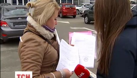 В Києві в офіційному салоні авто можно потрапити на шахраїв
