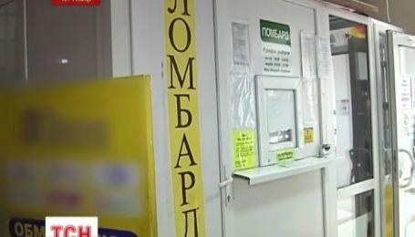 Мать двоих детей пыталась ограбить ломбард в Черновцах