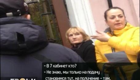 Украинские паспорта продают по цене от $ 300 до $ 2000