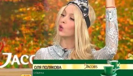 """Полякова випустила новий епатажний відеокліп на пісню """"Люлі"""""""