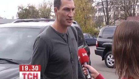 Після бою з Повєткіним Кличко повернувся в Україну