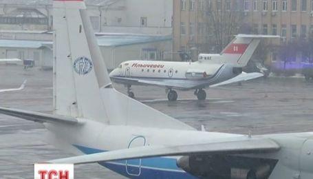 Аеропорт «Київ» паралізували тумани