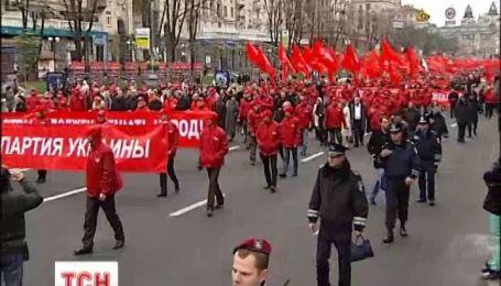 Празднование коммунистов во Львове закончилось столкновением с милицией
