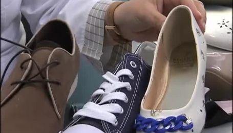 Токсичне взуття псує здоров'я людині