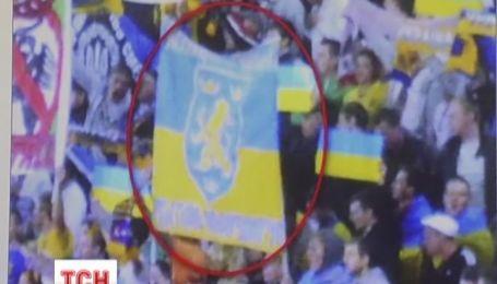 Украинская футбольная федерация подаст апелляцию