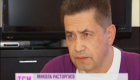Микола Расторгуєв готується до сольного концерту в Києві
